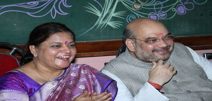 Hon.Mr.Amit Shah(President of BJP) and Mrs.Sonal Amit Shah visited at our PPGH School.