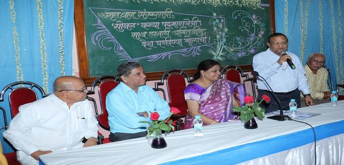 Mr.Babulal Malu,Mr.Padmakar Sapre, Mrs.Sonal Amit Shah,Mr.Vinodkumar Lohia and Mr.Anil Patil