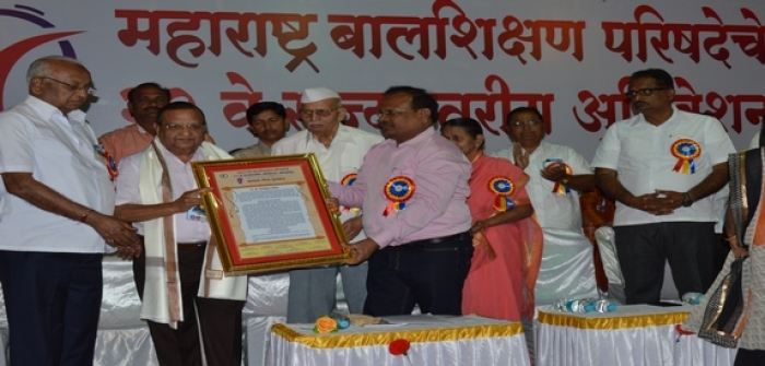 Maharashtra Balshikshan Parishad felicitated to Hon.Mr.Vinodkumar Lohia by