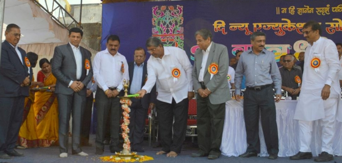 95th Anniversary of New Education Society - Chief guest Hon.Mr.Chandrakant dada Patil with Mr.Prabhakar Herwade(Jt.Secretary-NES), Mr.Nitin Wadikar(Member-NES), Mr.Chandrakant, Jadhav(Jadhav Indust.), Mr.Vinodkumar Lohia(Chairman-NES Gorvn.Council),Mr.Padmakar Sapre(Chairman-NES Management),Mr.Nirmal Lohia(Member-NES), Mr.Sanghavi(Member-NES)