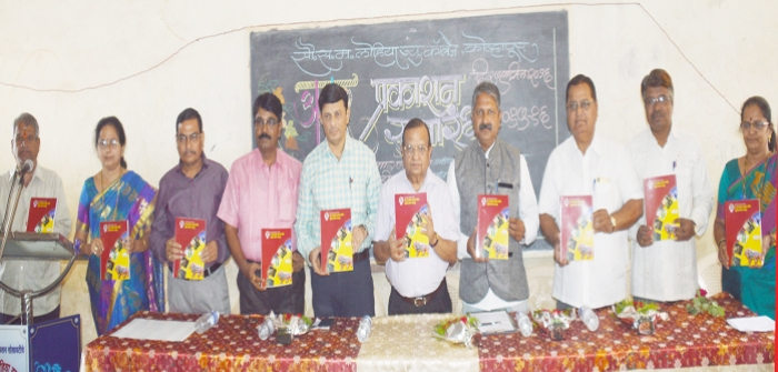 Akshar - Magazine of Sou S.M.Lohia Jr.College published by Hon.Mr.Vinodkumar Lohia, Mr.Nitin Wadikar and others NES Management, all staff of college