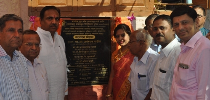 Shishuvihar Vikasan Praklap opening at Islampur Highschool, by Mr.Jayant Patil(Cabinet Minister)