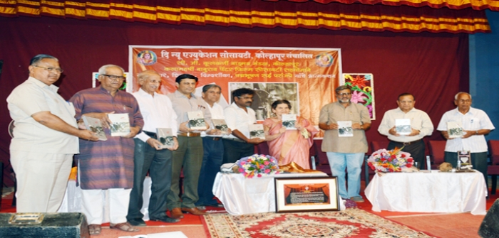 Sai Paranjpye's prakat mulakhat by Hrishikesh Joshi and 'Say' Book publication at NES Ram Ganesh Gadakari Hall