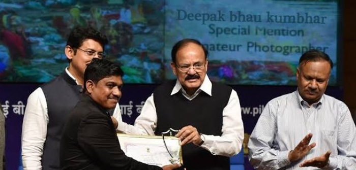 6th National Photography Competition 2nd Award to Mr.Deepak Kumbhar (S.M.Lohia High.) by Information & Broadcasting Ministry of Govt of India Photodivision.