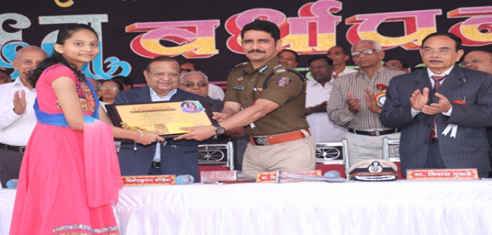 Felicitated by Hon.Vishwas Nagare-Patil (IG of Kolhapur)to topper student on the name of Late.Indiraben Sundarlal Shah(Mother of Mrs.Sonal Amit Shah)