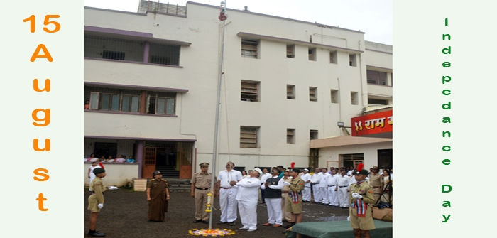 15 August 2017 - India's 71st Independence Day flag hosting by Prin.P.S.Herwade (Joint Secretary of NES)